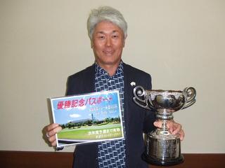理事長杯 2019.JPG